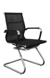 Jednací židle